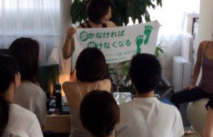 スタジオ 1周年 イベント Kiyomi 写真 歩行 ピラティス Studio Lesson Pilates Photo
