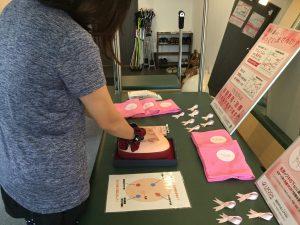 pinkribbon breast cancer ピンクリボンイベント 乳がん 検診モデル 写真